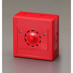 Electric Siren (Red) EA864EF-1