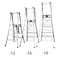 Folding Platform (Adjustable) EA905DE-19