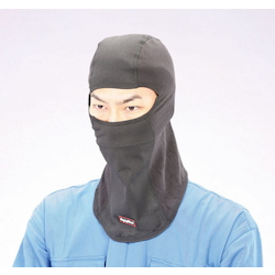Cold Protection Face Protector EA915GE-12