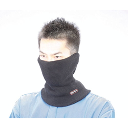 Cold Protection Face Protector EA915GE-14