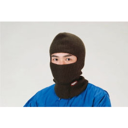 Cold Protection Face Protector EA915GE-9