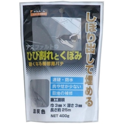 Crack repair material EA934HA-98