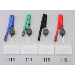 Nameplate for ID Card with Strap EA956VA-116