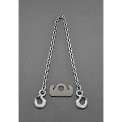 Adjustable Sling Chain EA981V-11