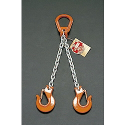 Sling Chain EA981VW-1