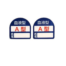 Sticker for Helmet (Blood Type A) EA983AN-101