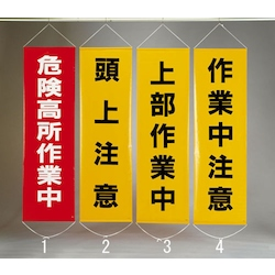 Hanging Sign EA983BD-3