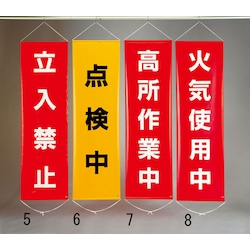 Hanging Sign EA983BD-6
