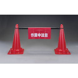 Drop Curtain for Safety Indication EA983DH-2