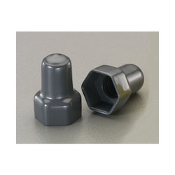 Nut Type Protection Cap 2 Pcs (Gray) EA983FN-712G