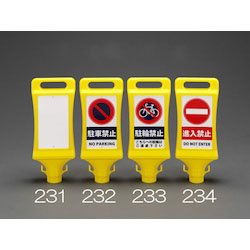 Signboard for Chain Stand EA983FT-234