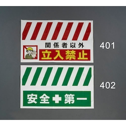 Safety Display Bandera EA983FT-401