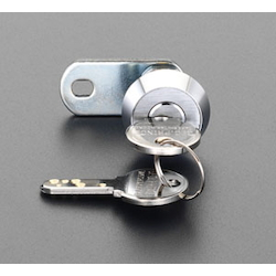 Side Bar Lock EA983TH-14