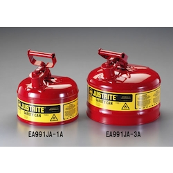 Safety Oil Can (for Flammable Liquid) EA991JA-1A
