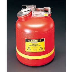 Safety Waste Oil Can EA991JF-5