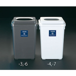 Waste Basket EA995A-3