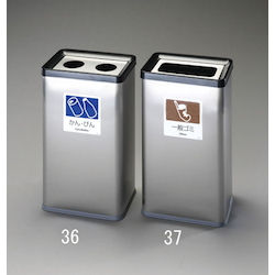 [Stainless Steel] Dustbin (General Waste) EA995A-37