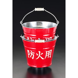 Bucket for Fire Prevention [2 Pcs] EA999LD-1