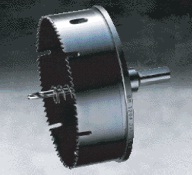 Hole Saw for Catch Basin (Rotating Applications)
