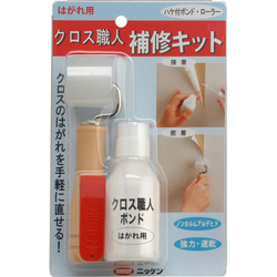 Cloth-Shokunin Repair Kit 50 ml
