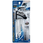 Ballpoint Hexagonal Bar Wrench Set