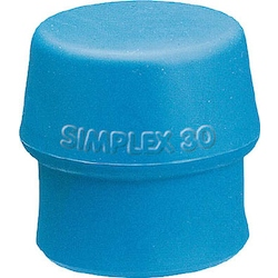 Simplex hammer replacement head TPE (blue)