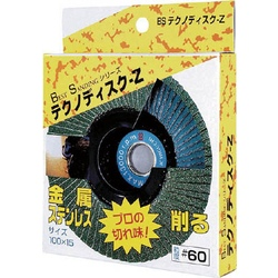 Disc Paper BS Techno Disc - Zirconia (for Stainless Steel / Difficult-To-Cut Materials)
