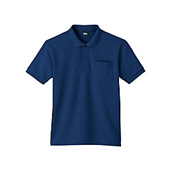 Antibacterial Odor-Eliminating Short-Sleeve Polo Shirt