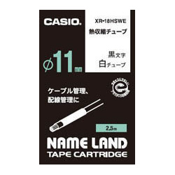 Tape Cartridge Heat-Shrink Tube (for Wiring) for Name Land White Tape/Black Text