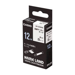 Tape Cartridge Wiring Marker Tape (for Wiring) for Name Land White Tape/Black Text