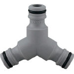 Hose Joint 3-Way Nipple