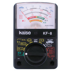Analog Multi Tester (Mini Tester) KF-8