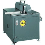 For Aluminum and Non-Iron Alloys, High Speed Round Saw Cutter