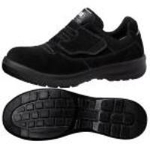 Safety Shoes G3555 Velcro Type (Black)