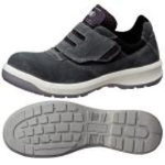 Safety Shoes G3555 Velcro Type (Gray)