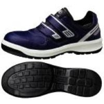 Safety Shoes G3695 Velcro Type (Navy Blue)