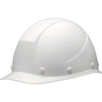 FRP Helmet (Thermally Insulated Type)
