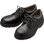 Light Comfortable, Anti-Slip Safety Shoes CF110/211