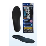 is-Fit Comfortable Feet Insoles