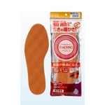 is-Fit Thermal Insole