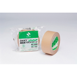 Lamioff Recycled Paper Craft Tape No3105