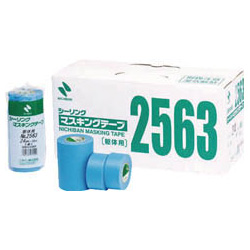 Sealing Masking Tape (For Buildings) No2563