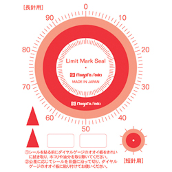 Dial Gauge Limit Mark Stickers