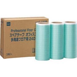 Office Colocolo (Multipurpose) Spare Tape