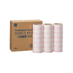 Lint Roller (Strong adhesion type) Spare Tape