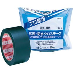 Airtight/Waterproof Cloth Tape (One-Sided Adhesive) KZ-7