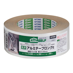 Glossy Aluminum Tape Long E