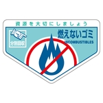 "General Waste Sorting Sticker ""Incombustibles"""