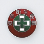 "Badge ""Safety and Hygiene Commissioner"" size 30 (mm) round"