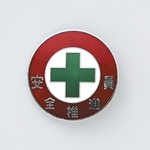 "Badge ""Safety Promoter"" size 30 (mm) round"